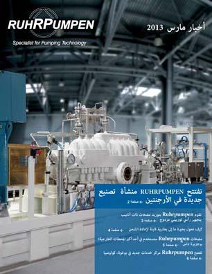 Newsletter March 2013 - Arabian