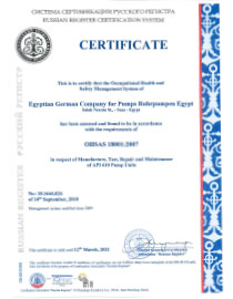 RP Egypt - OHSAS 18001:2007 certificate
