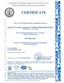 RP Egypt - ISO 9001:2015 certificate